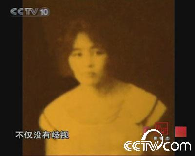 郭沫若与日本女异国情缘 一见钟情定婚姻