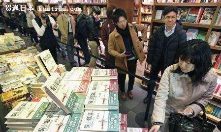 村上写南京大屠杀 日本网友:新书是不负期待的杰作